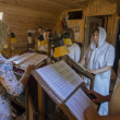 Постер, плакат: Singers to the choir of the church