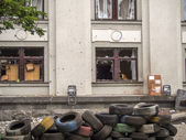 Aircraft  attack in the center of Luhansk, Ukraine — ストック写真