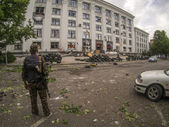 Aircraft  attack in the center of Luhansk, Ukraine — Stock Photo