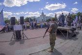"Leaders of the ""Novorossia"" — Stock Photo"