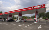 Lukoil sold its gas stations in Ukraine Austrians — Stock Photo