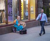 Man playing the bandura in  Kyiv — Stock Photo