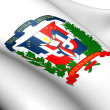 Dominican Republic Coat of Arms — Stock fotografie