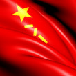 Chinese Army Flag - Stock Photo