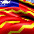 Civil Ensign of Republic of China — Stock Photo #13539593