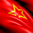 Red Army Flag — Stock Photo