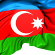 Stock Photo: Flag of Azerbaijan