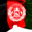 Stock Photo: Flag of Afghanistan