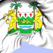 SierrLeone Coat of Arms — Stock Photo #29317133