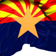Flag of Arizona, USA.  — Photo