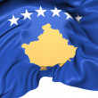Flag of Kosovo — Stock Photo