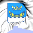 Helsinki Coat of Arms, Finland. — Stock Photo
