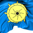 Flag of Hrabova, Ukraine. — Stock Photo