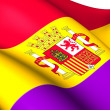 Stock Photo: Second Spanish Republic Flag