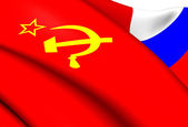 Flag of the Soviet Union and Russia — Stock Photo