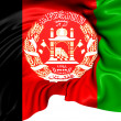 Flag of Afghanistan — Stock Photo #37656833