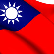 Stock Photo: Flag of Taiwan