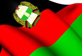 Democratic Republic of Afghanistan Flag — Stock Photo