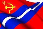 Flag of Kirghiz SSR — Stock Photo