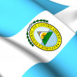 Stock Photo: Flag of Federal Republic of Central America