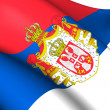 Stock Photo: Kingdom of Serbia Flag (1882-1918)