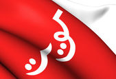 Flag of Kuwait (1915-1956) — Stock Photo