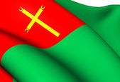 La Santisima Trinidad Flag, Bolivia. — Stock Photo