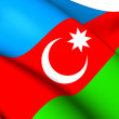 Photo: Flag of Azerbaijan