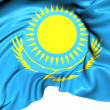 Stock Photo: Flag of Kazakhstan