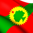 Stock Photo: Flag of Oromo Liberation Front
