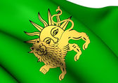Flag of Safavid Dynasty — Stock Photo