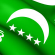 Stock Photo: Federal and Islamic Republic of Comoros Flag (1996-2001)