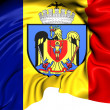 Flag of Bucharest, Romania.  — Stock Photo #41758469