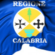 Flag of Calabria, Italy. — Stock Photo