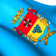Flag of Linares, Chile. — Stock Photo
