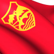Flag of Skopje, Macedonia. — Stock Photo