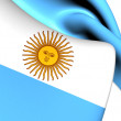 Flag of Argentina — Stock Photo