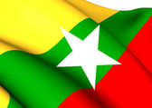Flagga myanmar — Stockfoto