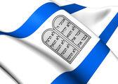 Israel Theocracy Flag — Stock Photo