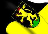 Flag of Heidelberg, Germany.  — Stock Photo