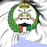 Emblem of Kuwaiti National Guard — Stock Photo #45418153
