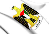 Palestine Coat of Arms — Stock Photo