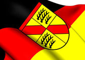 Flag of Wurttemberg-Baden (1945-1952) — Stock Photo