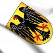Weimar Republic Coat of Arms — Stock Photo #46056861