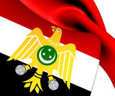 Bayrak Mısır (1952-1958) — Stok fotoğraf