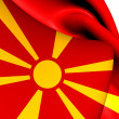 Постер, плакат: Flag of Macedonia