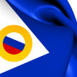 Flag of Chukotka Autonomous Okrug, Russia. — Stock Photo