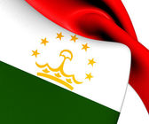 Flag of Tajikistan — Stock Photo
