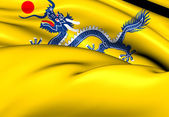 Flag of Qing Dynasty — Stock Photo
