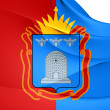 Flag of Tambov Oblast, Russia. — Stock Photo